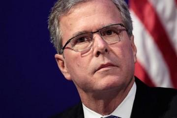 Bush's name erased from DEA database